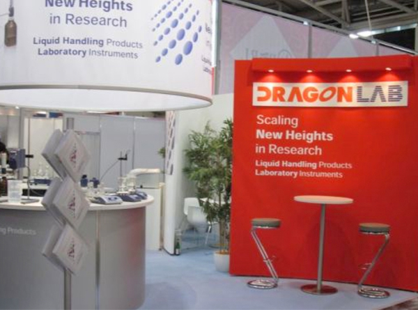 Messestand - Analytica - DragonMed - 1